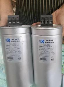 西班牙AENER电容器